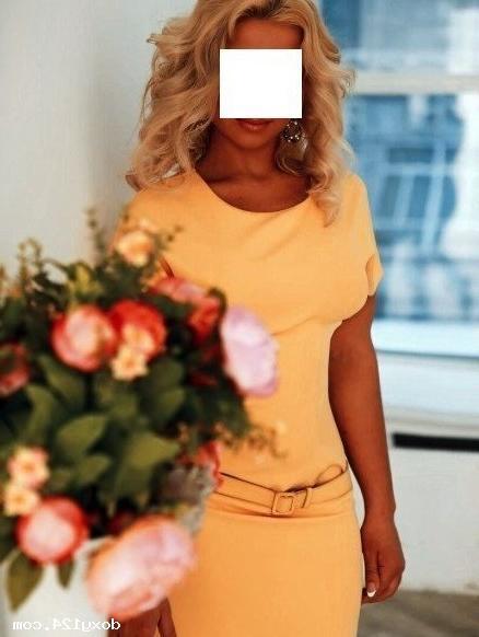 Проститутка Анюта, 23 года, метро Маяковская