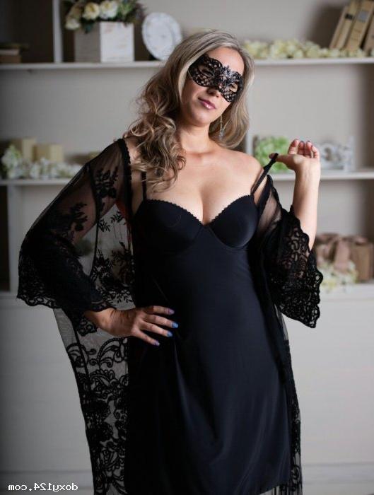Проститутка Багира, 44 года, метро Беляево