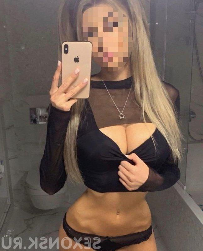 Проститутка Данчик, 36 лет, метро Дорогомиловская