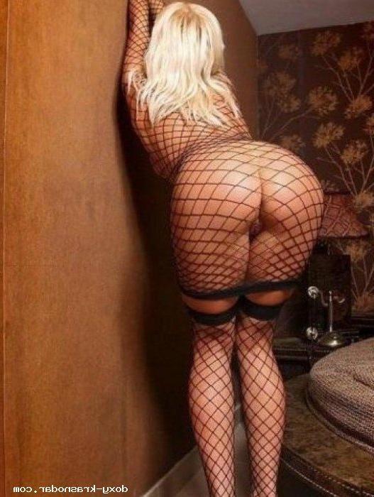 Проститутка Вкусняшка, 41 год, метро Савёловская