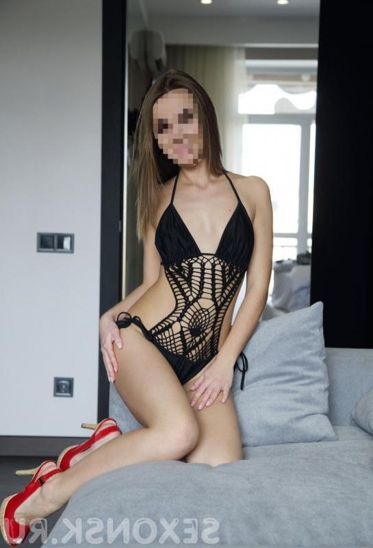 Проститутка ЗАНА, 23 года, метро Выхино